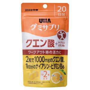 UHA味覚糖 グミサプリ クエン酸 20日分|uha-mikakuto
