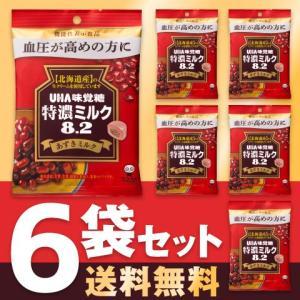 UHA味覚糖 機能性表示食品 特濃ミルク8.2 あずきミルク 6袋セット|uha-mikakuto