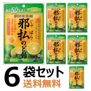 UHA味覚糖 邪払のど飴 6袋セット じゃばら|uha-mikakuto