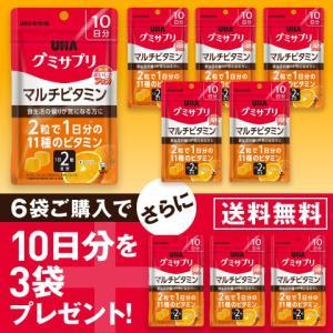 UHA味覚糖 グミサプリ マルチビタミン10日分 6袋セット(さらに10日分3袋プレゼント!)|uha-mikakuto