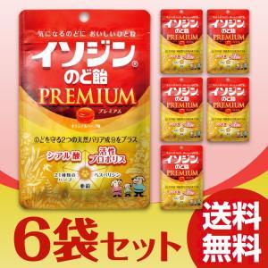 UHA味覚糖 イソジンのど飴 PREMIUM オリジナルハーブ 6袋セット 送料無料