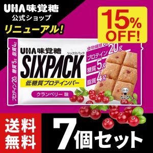15%OFF 送料無料 プロテインバー UHA味覚糖 SIXPACK シックスパック クランベリー味 7個セット 低糖質|uha-mikakuto