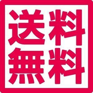 15%OFF 送料無料 プロテインバー UHA味覚糖 SIXPACK シックスパック クランベリー味 7個セット 低糖質|uha-mikakuto|02