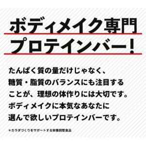 15%OFF 送料無料 プロテインバー UHA味覚糖 SIXPACK シックスパック クランベリー味 7個セット 低糖質|uha-mikakuto|04