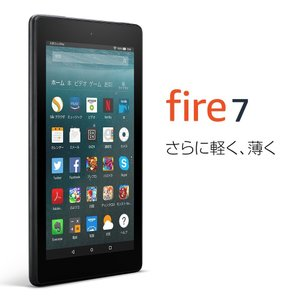 Fire 7 タブレット (Newモデル) 16GB、ブラック