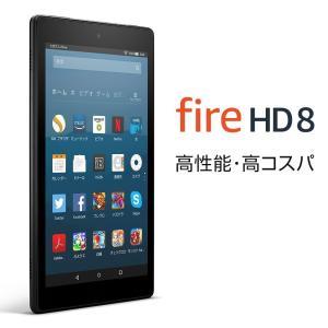 Fire HD 8 タブレット Newモデル 16GB ブラック