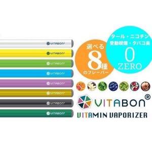 クーポン利用で10%オフ!VITABON(ビタ...の関連商品2