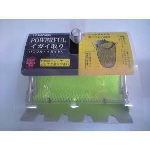 ヤマワ産業★パワフル・イガイ取り|uido