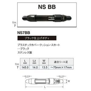 富士NS7BB プレートシート uido