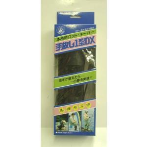 手放し1型DX|uido