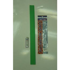 シーガル■熱収縮レインボーグリップ▲緑 ★25mm(内径)×500mm(長さ)|uido