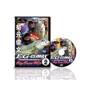 エバーグリーン(EVERGREEN)EG-CLIMAX/EGクライマックス Vol.2 菊元俊文|uido