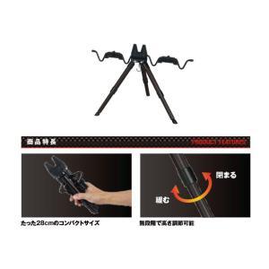 プロックス●たったの三脚(2段)ブラック● PX8562K|uido