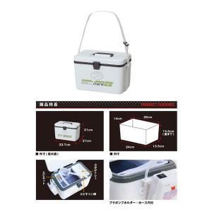 プロックス クールジャグジーミニPX7895.5ホワイト 5.5L|uido