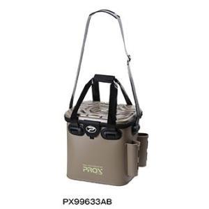 プロックス(PROX)EVAタックルバック ロッドホルダー付 PX99633AB 33cm アーミーブラウン|uido
