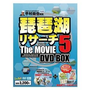 【DVD】平村尚也/琵琶湖 リサーチ ザ ムービー5|uido