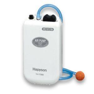 (送料無料)ハピソン乾電池式エアーポンプ YH-708B|uido