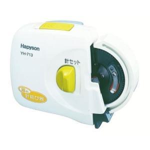 (送料無料)ハピソン・乾電池式針結び器 細糸用 YH-713|uido