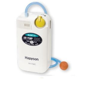 (送料無料)ハピソン・エアーポンプYH-734C|uido