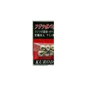 KI企画 フジツボバリュー L (6個入り)|uido