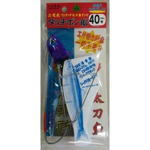 三宅商店 タッチポン船パープル・グロー(夜光) 40号(三宅式船釣用ワンタッチ太刀魚テンヤ)|uido