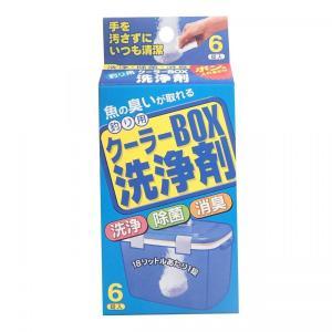 ゴールデンミーン(Golden Mean) GM クーラーBOX洗浄剤|uido