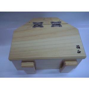 箱正・チヌ落し込み用●カニ前差し(手前開き)[76]大|uido