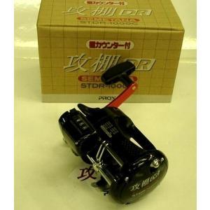 プロックス(PROX)攻棚DR1000C カウンター付|uido