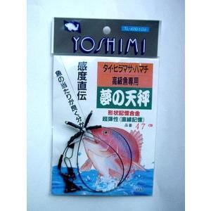 吉見 夢の天秤 TL470-1.0|uido