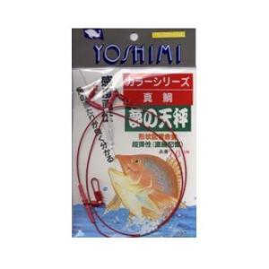 (送料無料)吉見 夢の天秤 TL1000-1.5 シュリンプカラー|uido