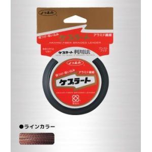 よつあみ(YGK YOZ-AMI) ケプラート 10m 4.5号〜6号