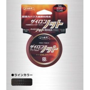 よつあみ(YGK YOZ-AMI) ザイロンノット 5m 1.5号|uido