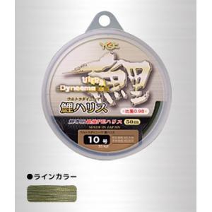 よつあみ ウルトラダイニーマ鯉ハリス 8号50m|uido