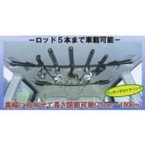 日吉屋(HYS) No.757ロッドキャリーPE-3RC|uido
