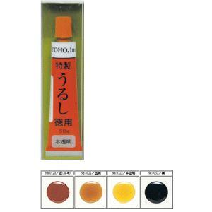 東邦産業 特製うるし徳用 50g|uido