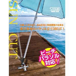 昌栄, 筏・ヘラパラソル立てDX(台ネジタイプ)筏・へら用|uido