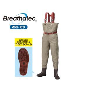 プロックス(PROX) 2015新製品/透湿・防水 ブリザテックチェストラジアルウェダー(PX5555)|uido