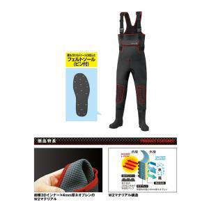 (送料無料)PROX  PROX 3Dインナーネオプレンウェダー(フェルトピン付) PX8724|uido