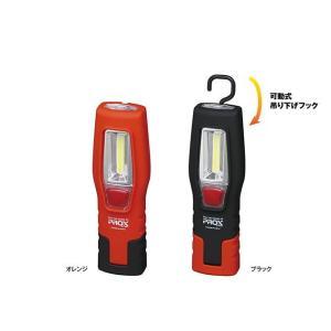 プロックス(PROX)ウルトラLED万能ライトPX914|uido