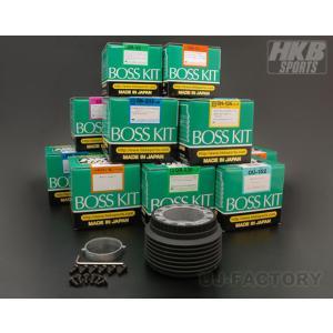 ★HKBステアリングボス OH-207★ ホンダ アコード CB/CD系CB1/CD3|uj-factory