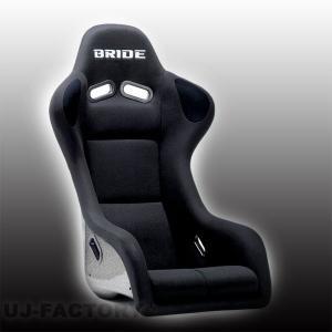 【車検対応】 BRIDE ZETA III フルバケットシート / ブラック (ブリッド ZETA3 ジータ3) レーシングコンフォートモデル (F31AMF)|uj-factory