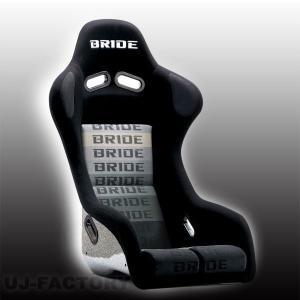 【車検対応】 BRIDE ZETA III フルバケットシート / グラデーションロゴ (ブリッド ジータ3 ZETA3)  レーシングコンフォートモデル (F31GMF)|uj-factory