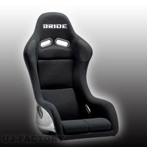 【車検対応】 BRIDE ZETA III type-S フルバケットシート / ブラック (ブリッド ZETA3 ジータ3 タイプS) レーシングコンフォートモデル (FS1AMF)|uj-factory