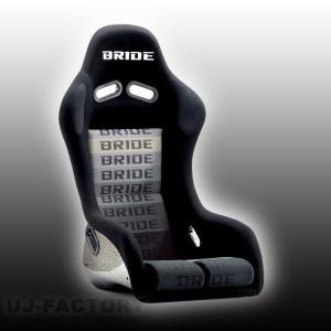【車検対応】 BRIDE ZETA III type-S フルバケットシート / グラデーションロゴ (ブリッド ZETA3 ジータ3 タイプS) レーシングコンフォートモデル (FS1GMF)|uj-factory