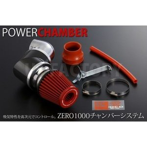 【TOPFUEL/零1000】 パワーチャンバー TYPE-2 レッド ホンダ フィット GK5 (H25/9〜) L15B 【102-H021】|uj-factory