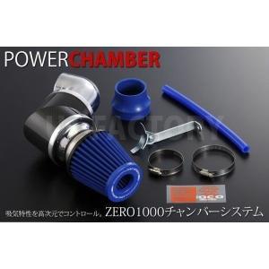 【TOPFUEL/零1000】 パワーチャンバー TYPE-2 ブルー ホンダ フィット GK5 (H25/9〜) L15B 【102-H021B】|uj-factory