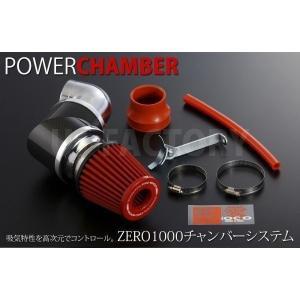 【TOPFUEL/零1000】 パワーチャンバー TYPE-2 レッド ホンダ フィットRS GK5 (H25/9〜) L15B 【102-H021】|uj-factory