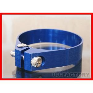 ★アルミホースクランプ★アルマイトカラー 《ブルー》 / 適合サイズ(59.8φ〜61.8φmm)|uj-factory