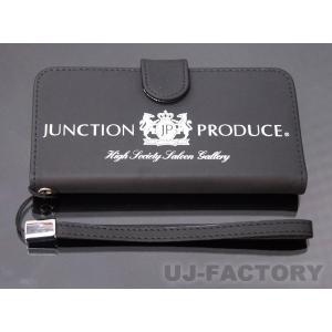【JUNCTION PRODUCE】 ジャンクションプロデュース iphone7 対応ケース ブラック 《ロゴカラー / シルバー》|uj-factory