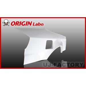 【ORIGIN Labo.】 ★オリジン FRP リアフェンダー (+55mm) 左右セット シルビアS15 (D-128-RF) オリジンラボ|uj-factory